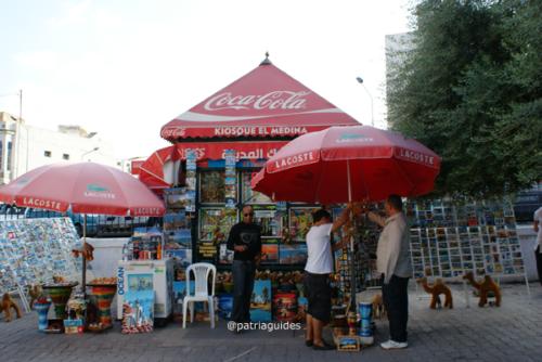 kiosk-medina