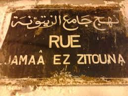 rue ziatona