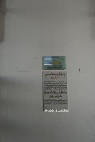 zaitouna-mosque2